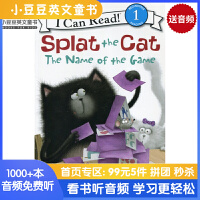 Splat the Cat: The Name of the Game 啪嗒猫系列:游戏名