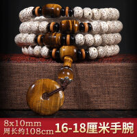 菩提子手串108颗海南原籽正月高密顺白佛珠项链男女手链 平安款8x10mm