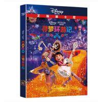 正版卡通电影 寻梦环游记 Coco 迪士尼 儿童高清动画片 电影DVD 光盘 碟片 国语英语