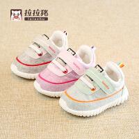 拉拉猪秋冬季婴儿学步鞋女宝宝鞋子男童棉鞋幼儿儿童机能鞋1-3岁