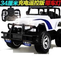 ?超大遥控车越野车玩具充电遥控汽车男孩电动漂移车赛车儿童无线车?
