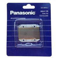 松下外刀网罩ES9943C适用于ES3831/3832/3833//RC30/RP20/E