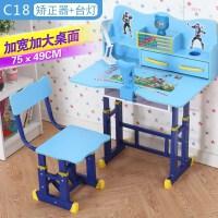 简便小型加厚写作业奥特曼写字环保大童学习桌儿童桌椅吃饭桌家居