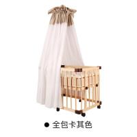日本婴儿床蚊帐带支架宫廷开门蒙古包儿童宝宝蚊帐罩挡风帐