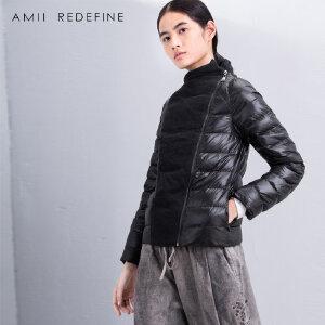 [AMII东方极简] JII AMII冬季新品保暖大码斜襟拉链修身白鹅绒羽绒服女装