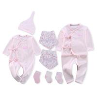 新生儿衣服纯棉套装礼盒03个月6刚出生初生春秋冬婴儿宝宝用