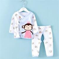 新生儿衣服0-3个月宝宝内衣纯棉初生婴儿套装6婴幼儿和尚服春秋衣