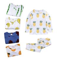 男童女童睡衣春秋季儿童家居服套装中大童长袖纯棉8岁小孩睡衣