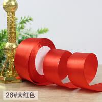 4cm厘米手工玫瑰花蛋糕烘焙缎带绸带彩织带节日结婚礼品包装 丝带 红色 26#