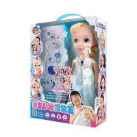 ?乐吉儿冰雪公主奇缘会说话的洋娃娃智能仿真小女孩玩具爱莎艾莎布? 34.5cm(收藏赠贴纸)