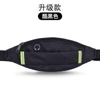 运动腰包男女户外防水贴身隐形手机包骑行马拉松跑步装备健身夜跑 升级款 酷黑色