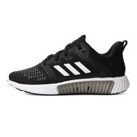 Adidas阿迪达斯 女鞋 清风系列运动鞋休闲透气跑步鞋 CG3921