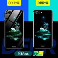 iphone8手机壳夜光苹果7plus新款8全包7玻璃个性套7p潮牌八男七女款潮苹果7保护套个性创意