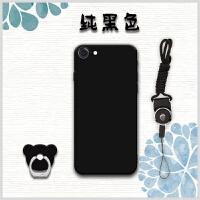 4.7寸iphone8苹果ipone7手机壳ihone7七 i8软ip7硅胶套pg8女小屏pg8全包