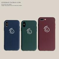 文艺简约iPhone6s plus手机壳苹果xs max硅胶软壳/8防摔情侣外壳 6/6s 蓝色