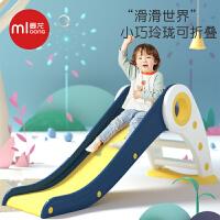 曼龙儿童滑梯室内家用宝宝小型滑滑梯婴儿折叠简易家庭游乐场玩具