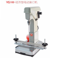 云广YG-168经济型 电动财务装订机 自动带线凭证装订机