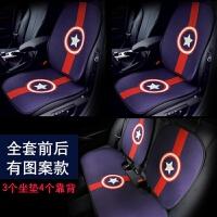 卡通汽车坐垫夏季单片后排座垫车垫四季凉垫座套冰丝创意用品透气SN1859