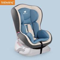 法国Babysing儿童安全座椅 汽车用婴儿宝宝车载坐椅0-4周岁3C认证