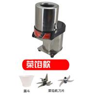 电动商用家制面机擀面饺子皮200型面条机 304不锈钢压面机