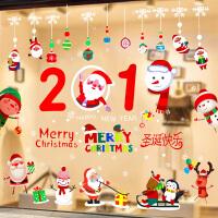 圣诞节装饰用品幼儿园橱窗玻璃贴纸雪花贴画静电贴窗贴树场景布置5cr