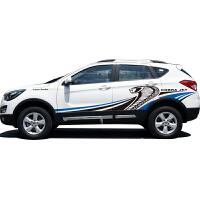 海马S5专用车身贴纸改色方案眼镜蛇拉花贴花运动S5车身拉花腰线