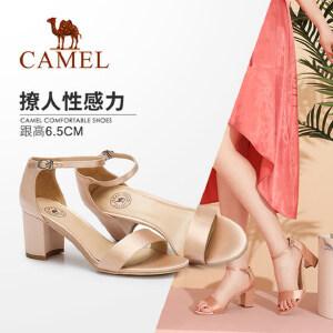 Camel/骆驼女鞋 2018夏季新款时尚优雅真丝布一字搭扣高跟凉鞋女