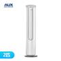 【当当自营】奥克斯(AUX) 2匹 冷暖定频智能二级能效柜机空调 KFR-51LW/R1TC01+2