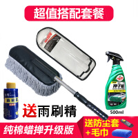 汽车掸子除尘掸纯棉蜡刷擦车拖把清洁用品洗车工具除尘用蜡拖刷子