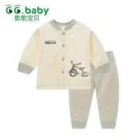 歌歌宝贝 秋冬新款宝宝保暖衣婴儿内衣套装秋冬装薄棉服带扣
