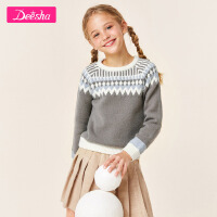 【3件1.5折价:50】笛莎童装女童女宝宝冬季新款儿童长袖洋气条纹针织衫毛衣
