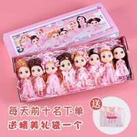 小麦吉妮芭比洋娃娃玩具套装小号生日礼物公主迷你女孩可爱布玩偶