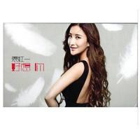 张虹-好想你(CD+DVD)