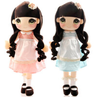 HPPLGG莎莉娃布娃娃洋娃娃毛绒玩具布艺小女孩公仔可定制生日礼物