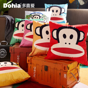 多喜爱大嘴猴卡通抱枕含芯方抱枕(多图案可选)