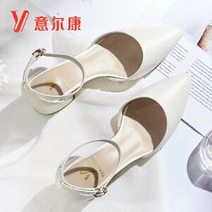 【满减到手价:179】意尔康女鞋19新品羊皮革时尚简约纯色尖头中空单鞋女中跟粗跟单鞋女鞋