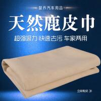 加厚洗车毛巾吸水鸡皮布鹿皮巾擦车巾专用擦玻璃布麂真皮汽车用品