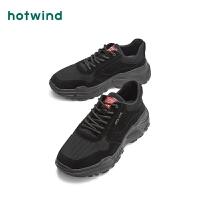 热风男士运动休闲鞋H42M8328