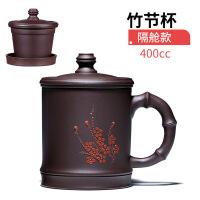 紫砂茶壶茶杯宜兴盖杯全手工梅花紫砂杯隔舱男女士杯子