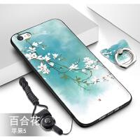 苹果iphone5s手机壳 苹果SE手机保护套 苹果5s iphone5 手机壳套 个性创意日韩卡通硅胶保护套磨砂防摔