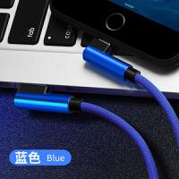 日本MINISO名创优品苹果iPhone6S数据线 5s ipad4 air充电数据线 蓝色1米 苹果弯头