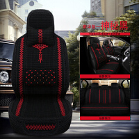 新款冰丝汽车坐垫夏季全包手编透气凉垫四季通用小车座垫夏天座套