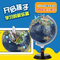天�Z 25cm立�w浮雕AR地球�x��舭l光凹凸3d�和��Y物世界模型�W生用高清智能�Z音互�右嬷墙�W型家居��房�[件