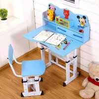 儿童学习桌书桌家用课桌小学生写字作业桌椅套装书柜组合男孩女孩