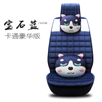 汽车坐垫冬季短绒坐垫卡通可爱女士车坐垫子保暖毛绒汽车座垫座套