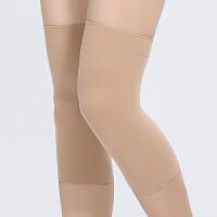 隐形护膝保暖空调房男女士专享老寒腿关节夏季超薄款无痕运动防滑