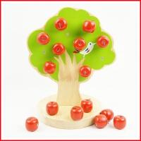 蒙氏早教儿童磁力磁铁玩具1-2-3周岁男孩拼装构建类智力积木