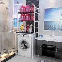 洗衣机置物架滚筒洗衣机架子卫生间浴室置物架子阳台架落地收纳架