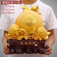 大号寿桃摆件长辈老人祝寿60 80大寿实用贺寿礼品老人生日礼物