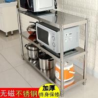 厨房置物架三层不锈钢微波炉架整理收纳储物架烤箱架锅架促销